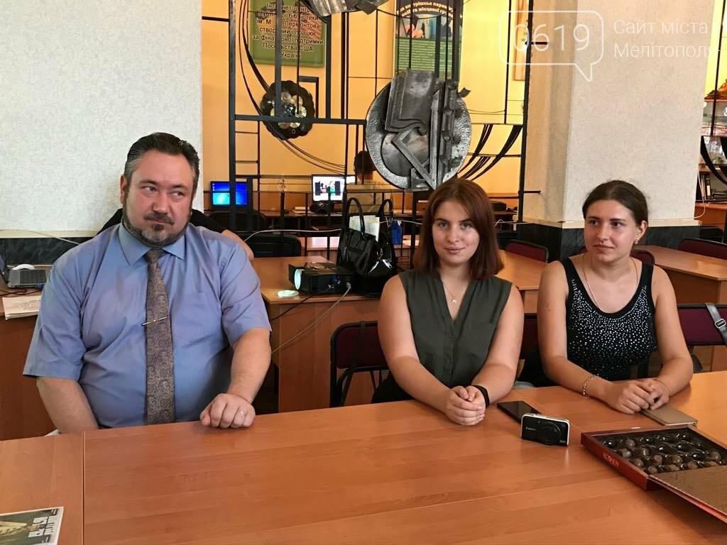 В Мелитополе отметили годовщину объединения Республики Болгария, фото-2
