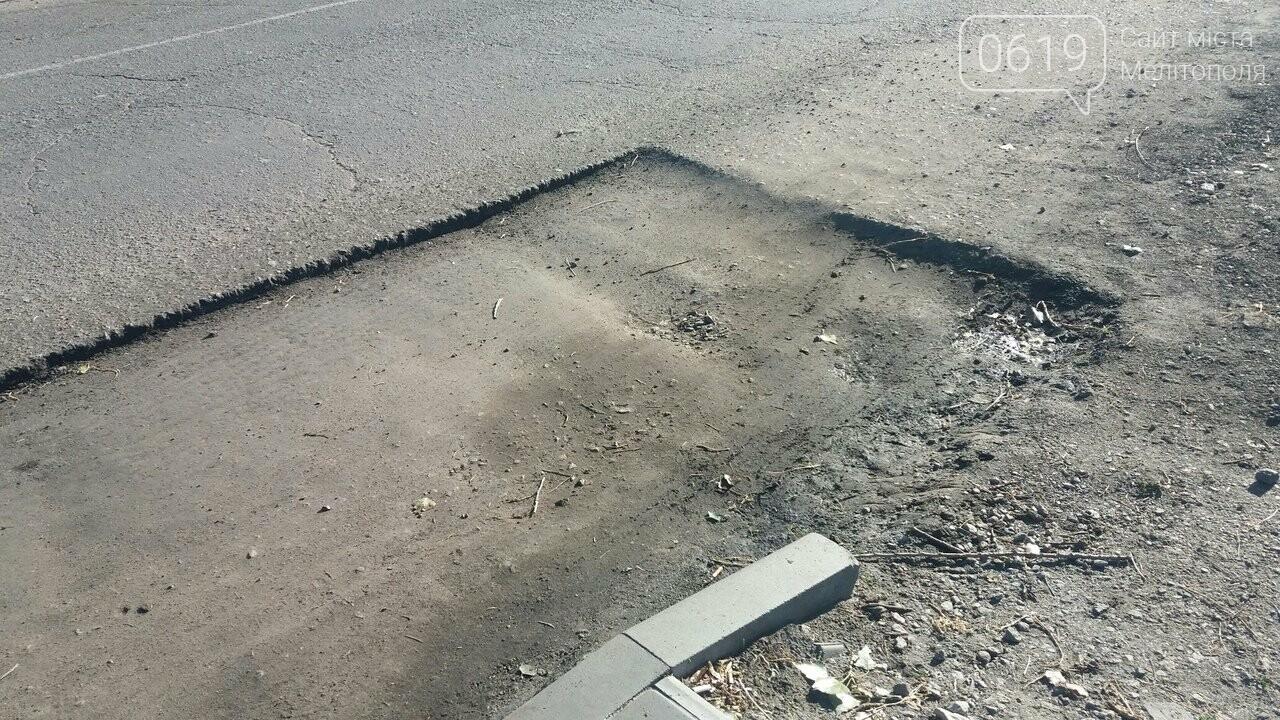 В Мелитополе ремонтируют дороги в северной части и Авиагородке , фото-2
