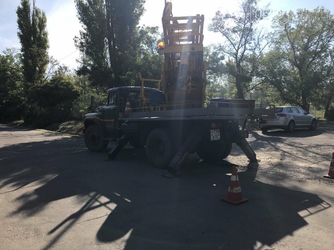 В Мелитополе ремонтируют дороги в северной части и Авиагородке , фото-8
