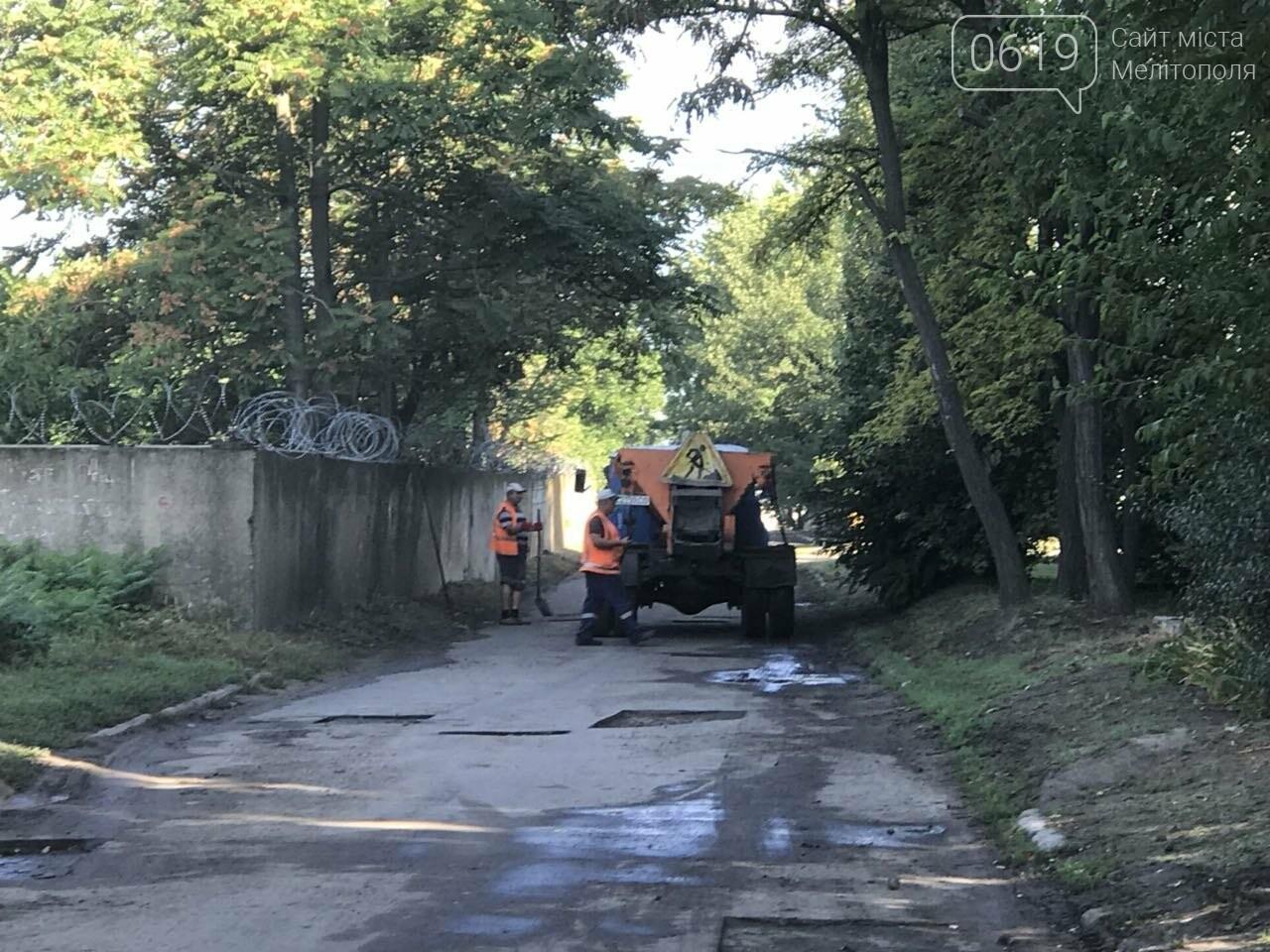 В Мелитополе ремонтируют дороги в северной части и Авиагородке , фото-9