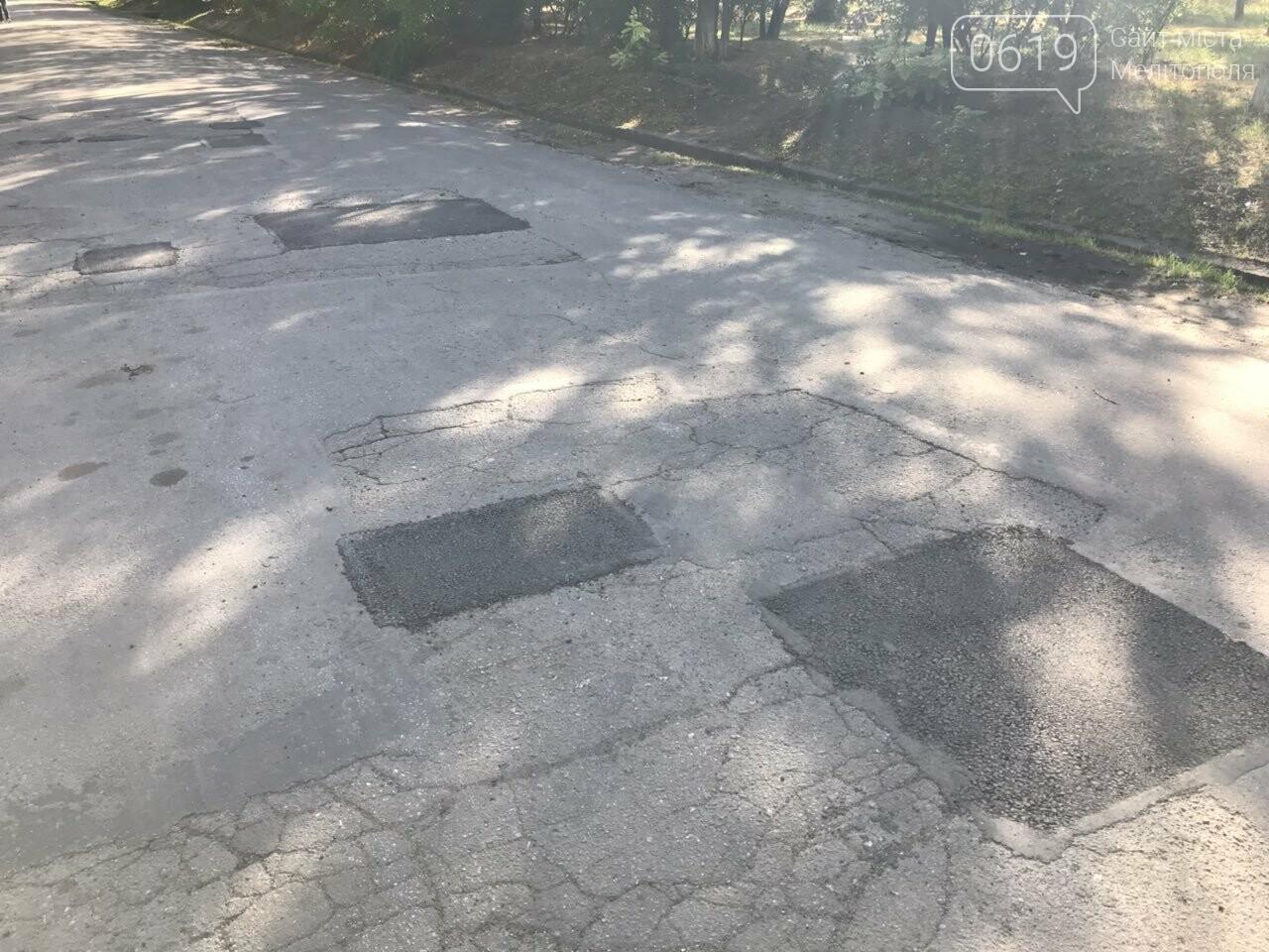 В Мелитополе ремонтируют дороги в северной части и Авиагородке , фото-6