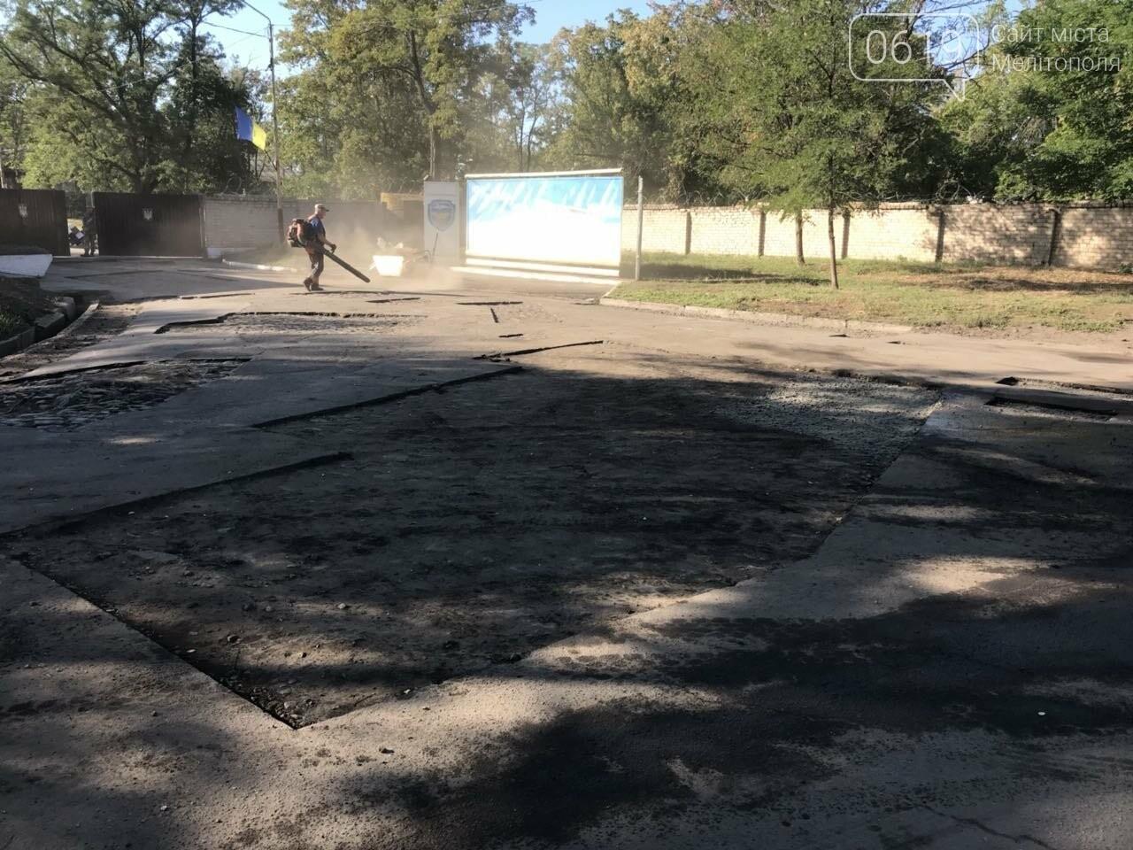 В Мелитополе ремонтируют дороги в северной части и Авиагородке , фото-7