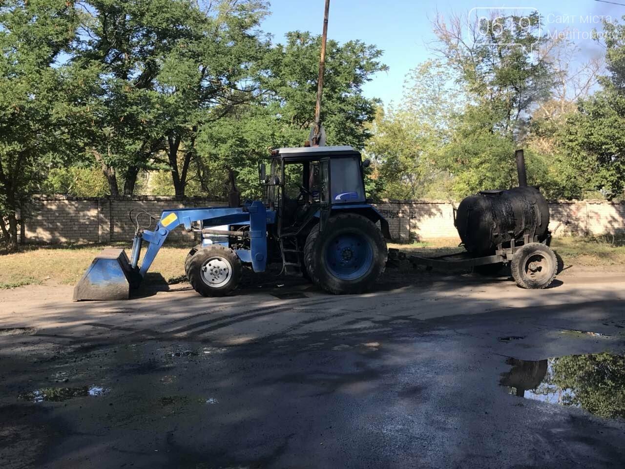 В Мелитополе ремонтируют дороги в северной части и Авиагородке , фото-3