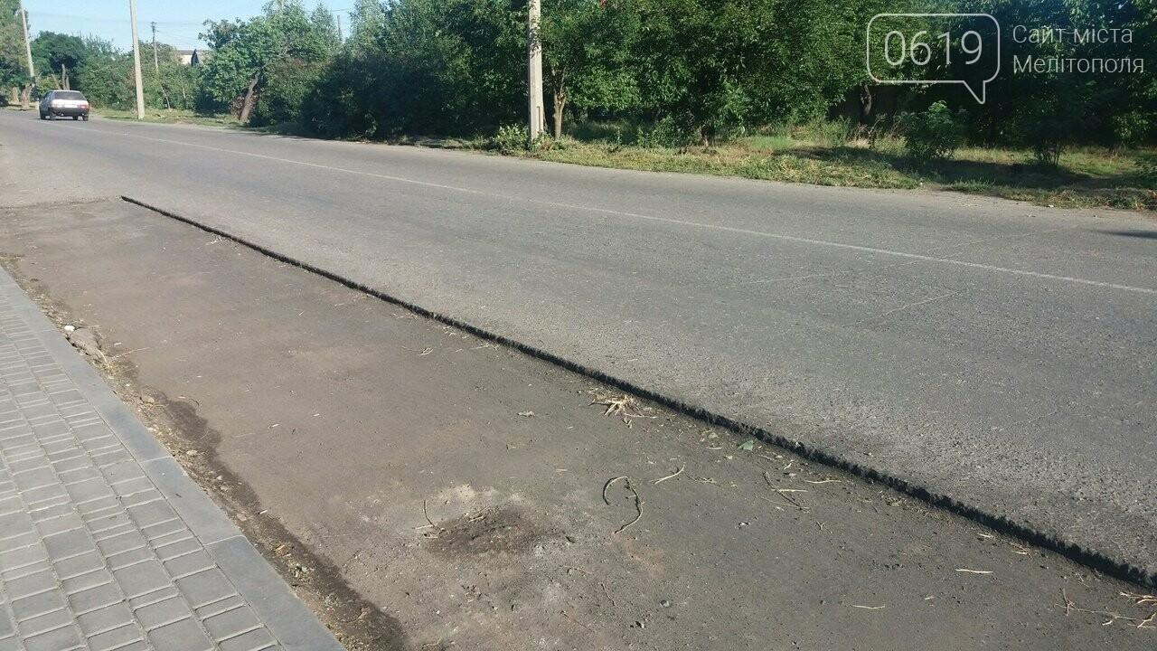 В Мелитополе ремонтируют дороги в северной части и Авиагородке , фото-1