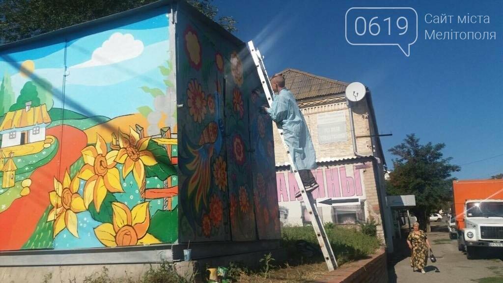 Мелитопольские студенты превратили трансформаторную будку в арт-объект, фото-3