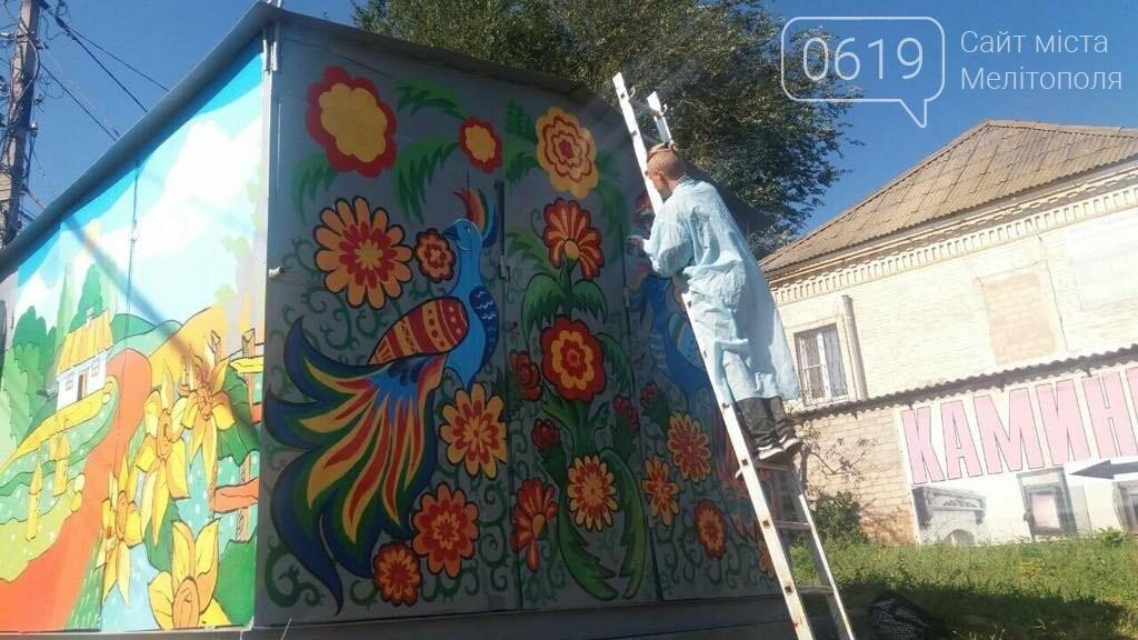 Мелитопольские студенты превратили трансформаторную будку в арт-объект, фото-1