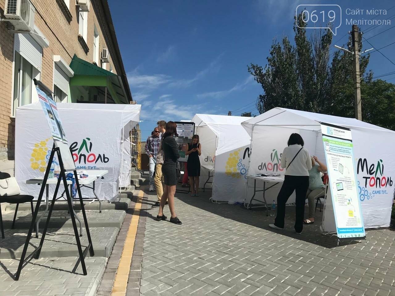 В Мелитополе проходит ярмарка общественных проектов, фото-1
