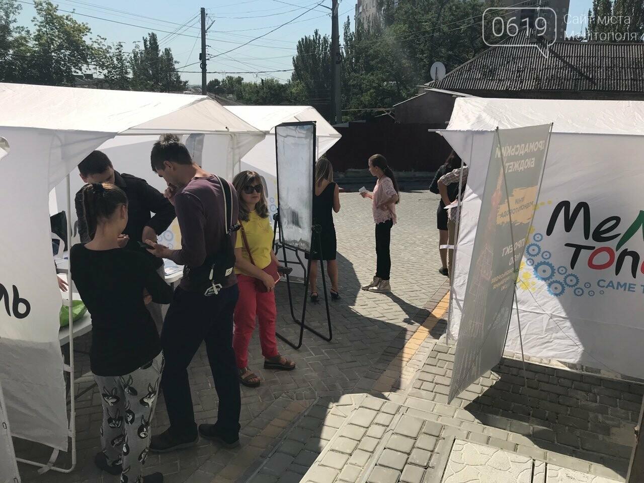 В Мелитополе проходит ярмарка общественных проектов, фото-2