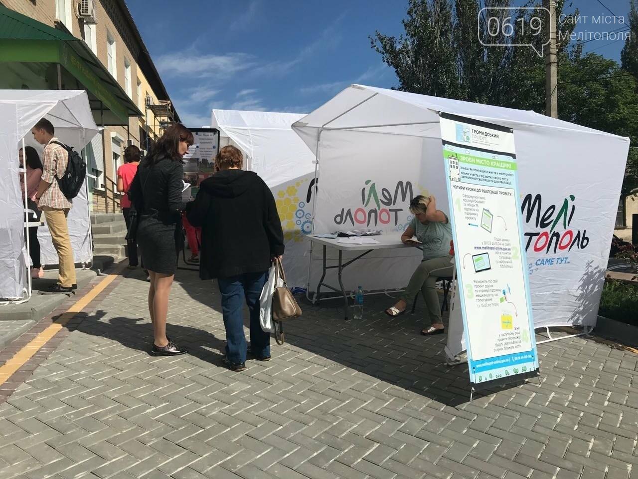 В Мелитополе проходит ярмарка общественных проектов, фото-3