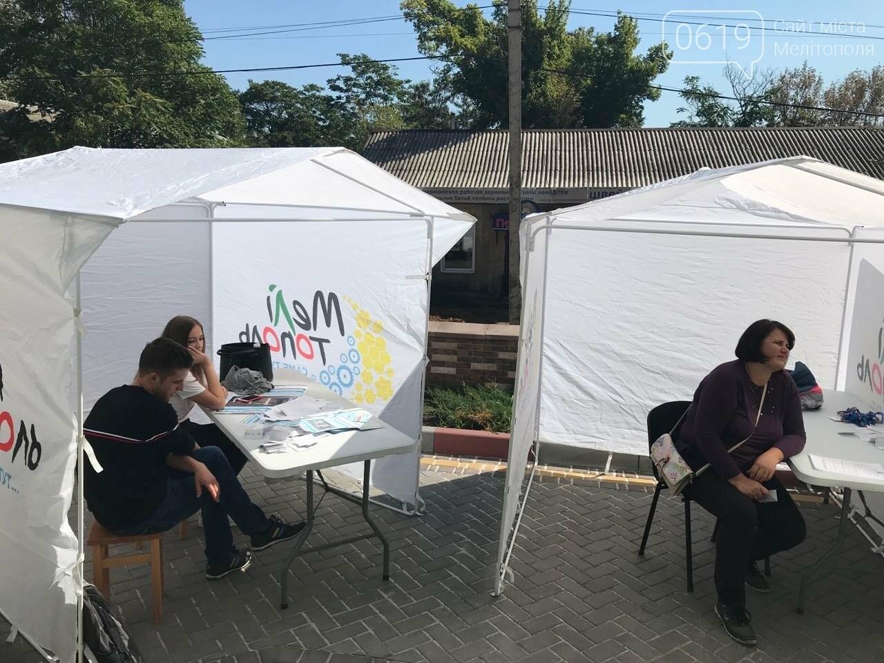 В Мелитополе проходит ярмарка общественных проектов, фото-4