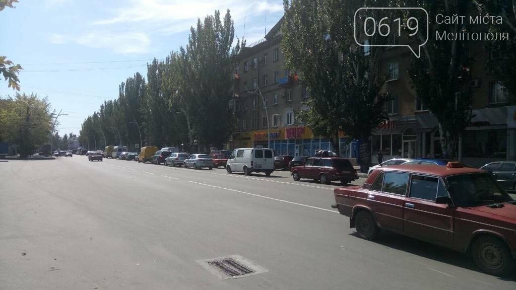 В центре Мелитополя образовалась пробка, фото-1