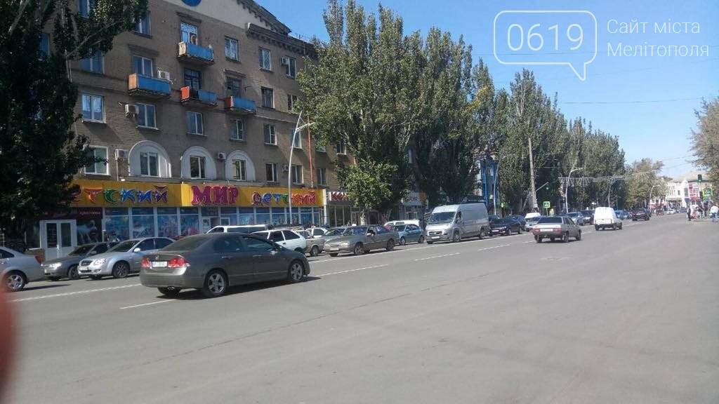 В центре Мелитополя образовалась пробка, фото-4