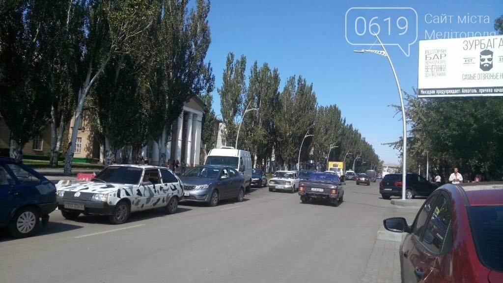 В центре Мелитополя образовалась пробка, фото-3