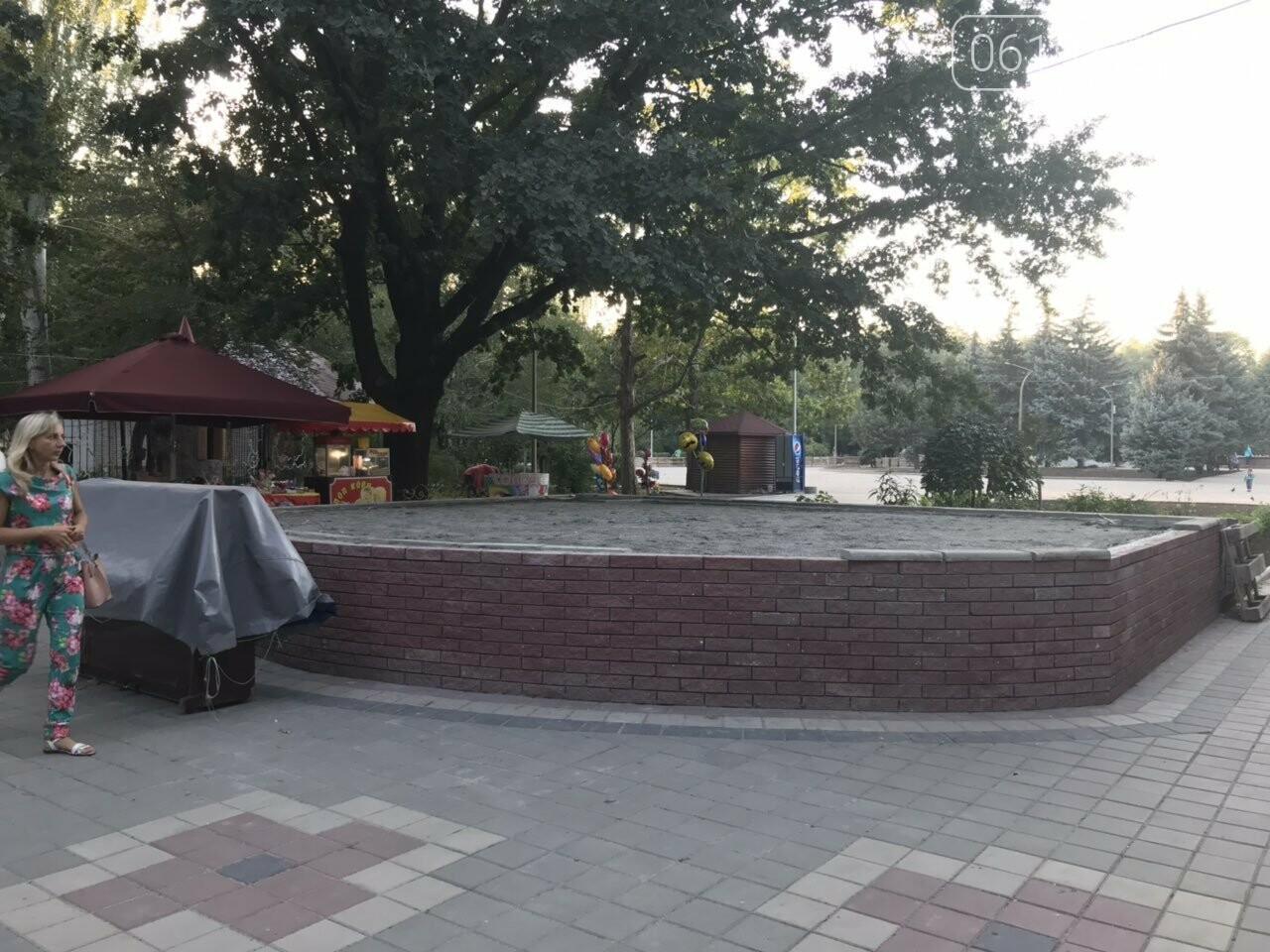 В мелитопольском парке переделывают новую сцену, фото-3