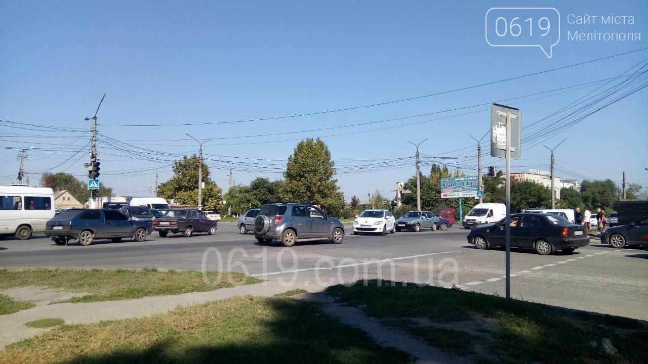 В Мелитополе на перекрестке с неработающими светофорами произошло ДТП, - ФОТО, фото-1