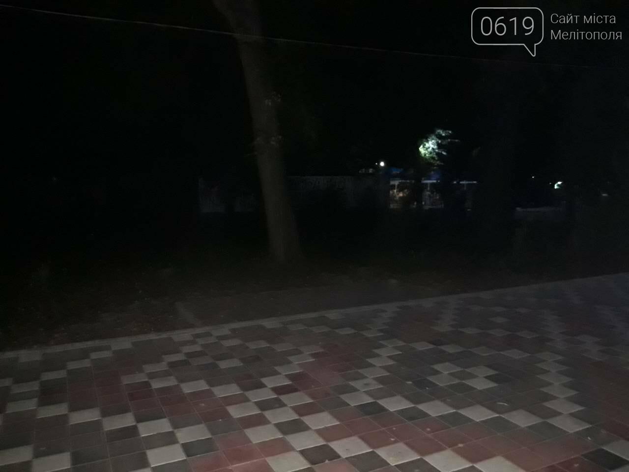 В мелитопольском парке исчезла лавочка, фото-2