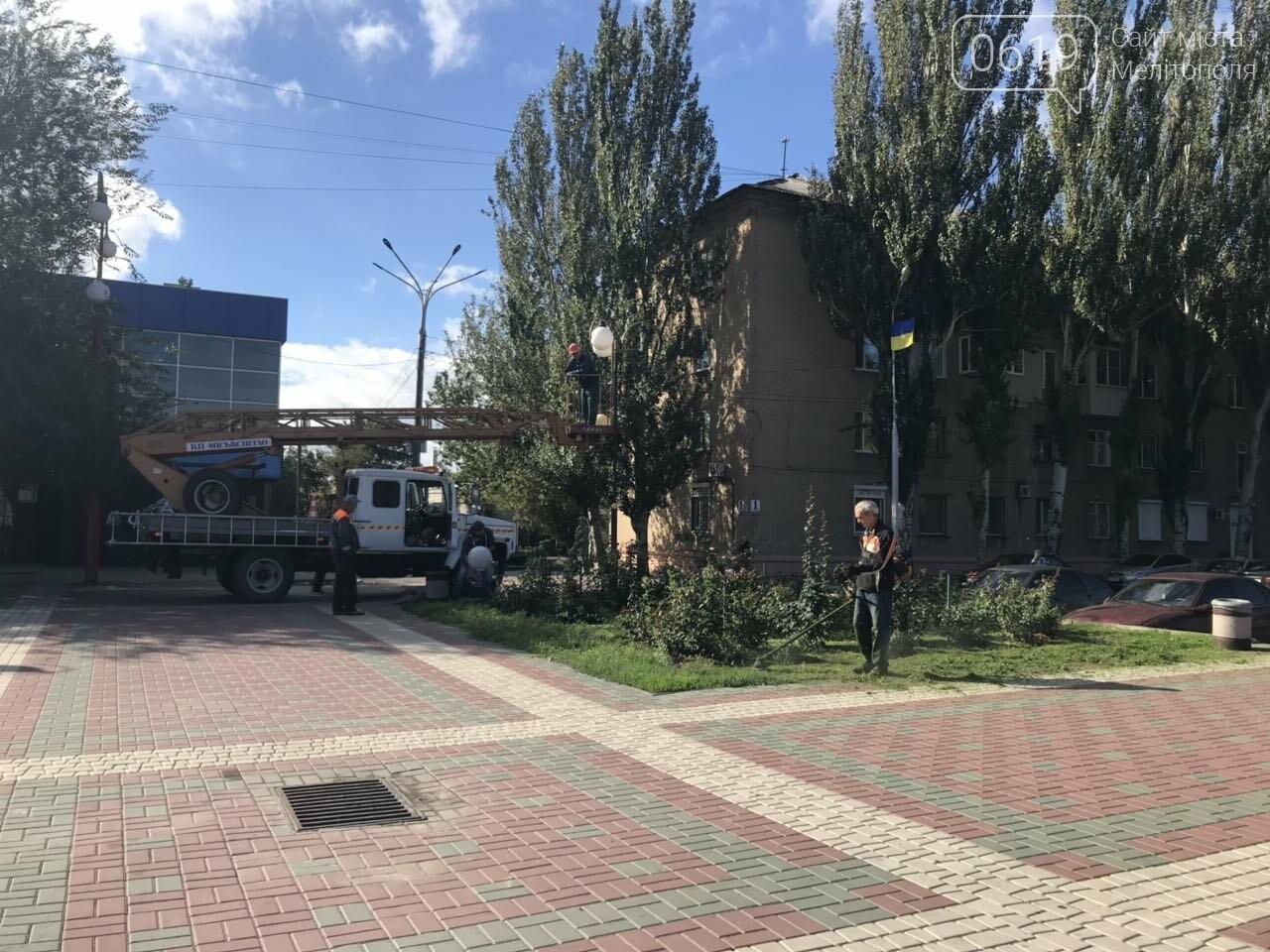 Главную площадь Мелитополя готовят к празднику , фото-1