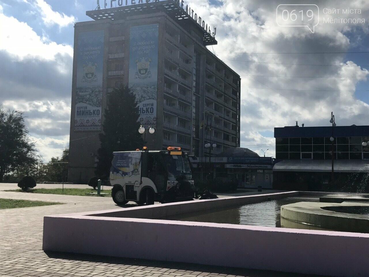 Главную площадь Мелитополя готовят к празднику , фото-3