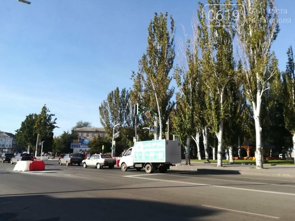 В Мелитополе установили необычный светофор, фото-1