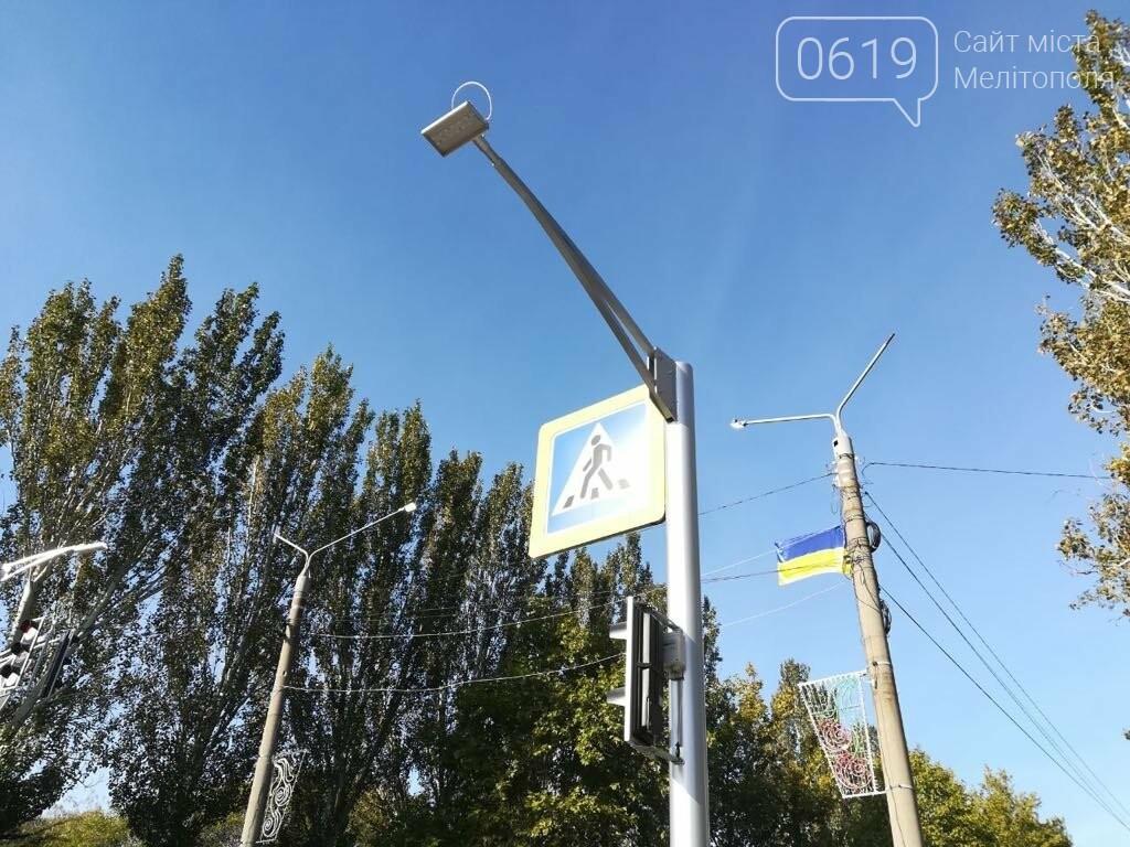 В Мелитополе установили необычный светофор, фото-3