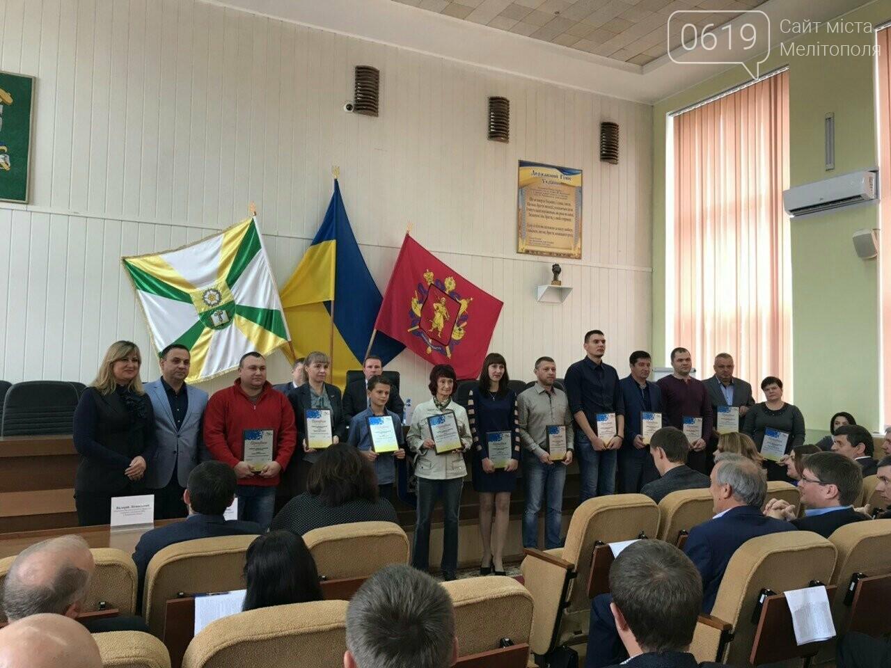 В Мелитополе наградили победителей бюджета участия , фото-2