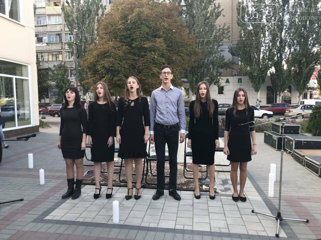 "В Мелитополе состоялось открытие молодежного центра ""People.ua"", фото-2"