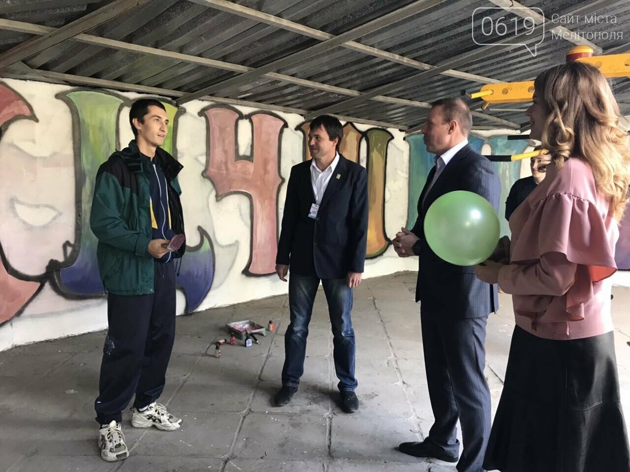 "В Мелитополе состоялось открытие молодежного центра ""People.ua"", фото-7"