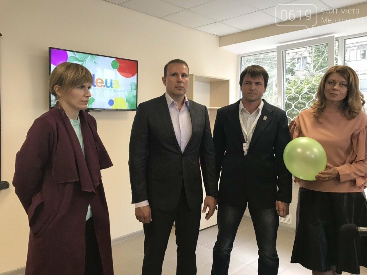 "В Мелитополе состоялось открытие молодежного центра ""People.ua"", фото-6"