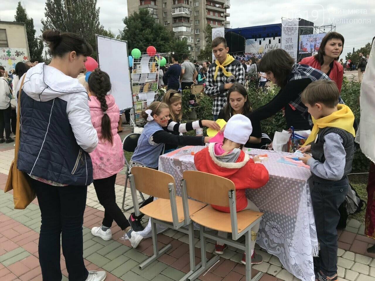 Вкусные блюда, яркие костюмы, выставки-ярмарки: в Мелитополе проходит фестиваль национальных культур, фото-12