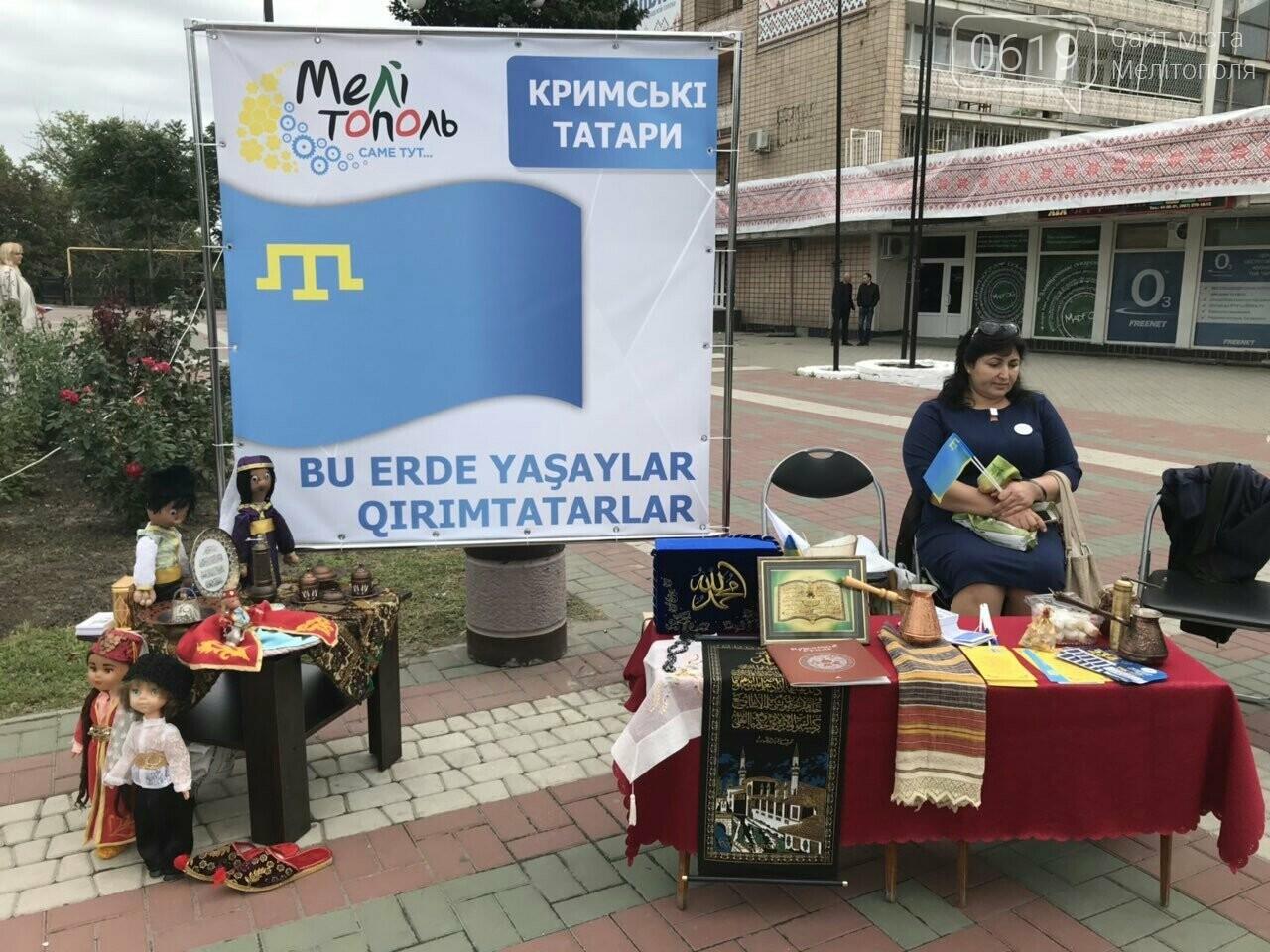 Вкусные блюда, яркие костюмы, выставки-ярмарки: в Мелитополе проходит фестиваль национальных культур, фото-19