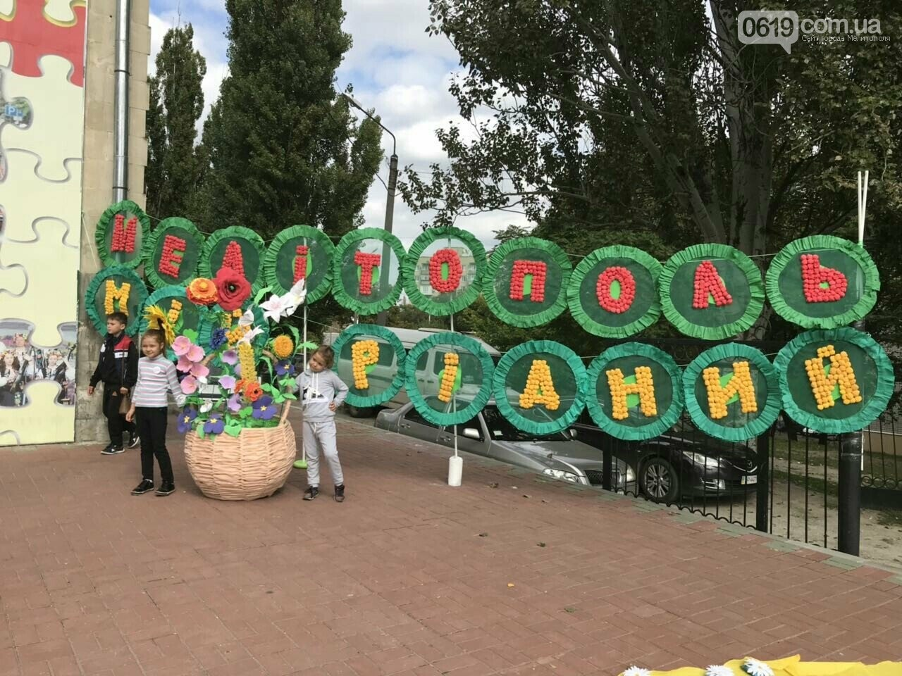 Вкусные блюда, яркие костюмы, выставки-ярмарки: в Мелитополе проходит фестиваль национальных культур, фото-10