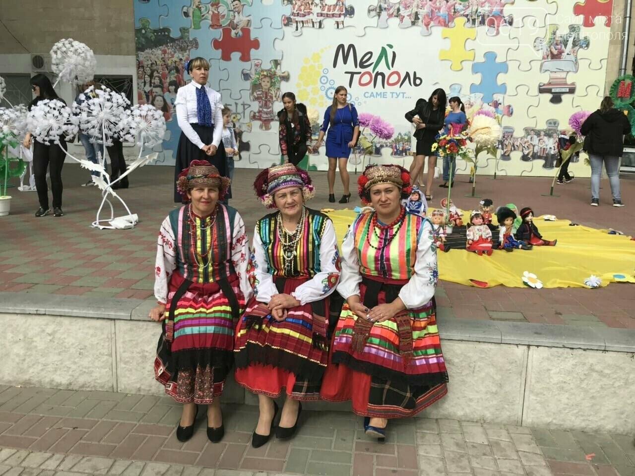 Вкусные блюда, яркие костюмы, выставки-ярмарки: в Мелитополе проходит фестиваль национальных культур, фото-2