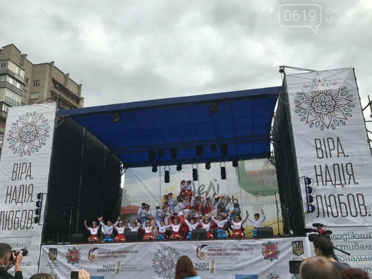 Вкусные блюда, яркие костюмы, выставки-ярмарки: в Мелитополе проходит фестиваль национальных культур, фото-4