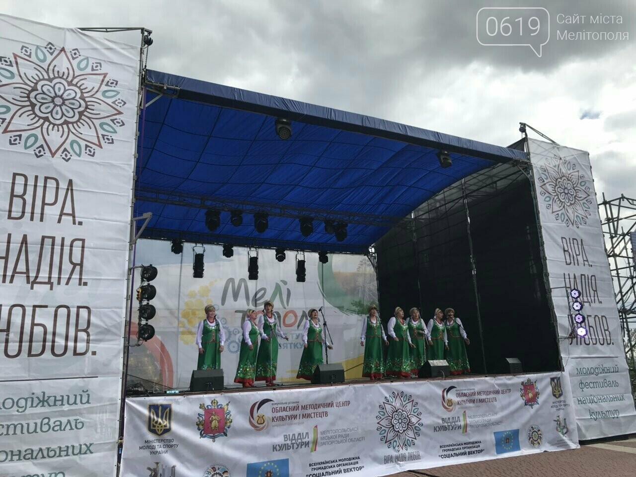 Вкусные блюда, яркие костюмы, выставки-ярмарки: в Мелитополе проходит фестиваль национальных культур, фото-5