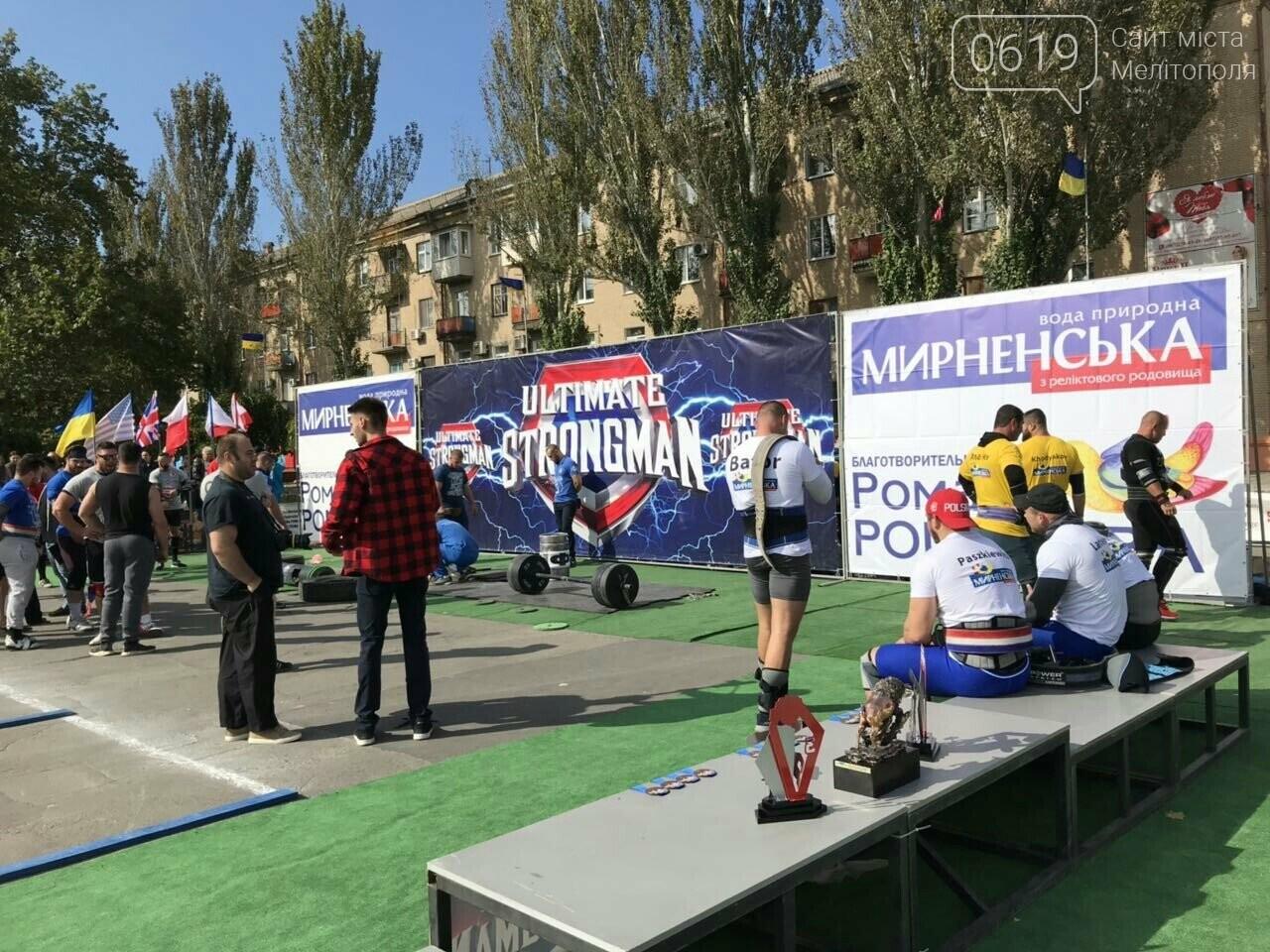На главной площади Мелитополя начались зрелищные соревнования богатырей, фото-3