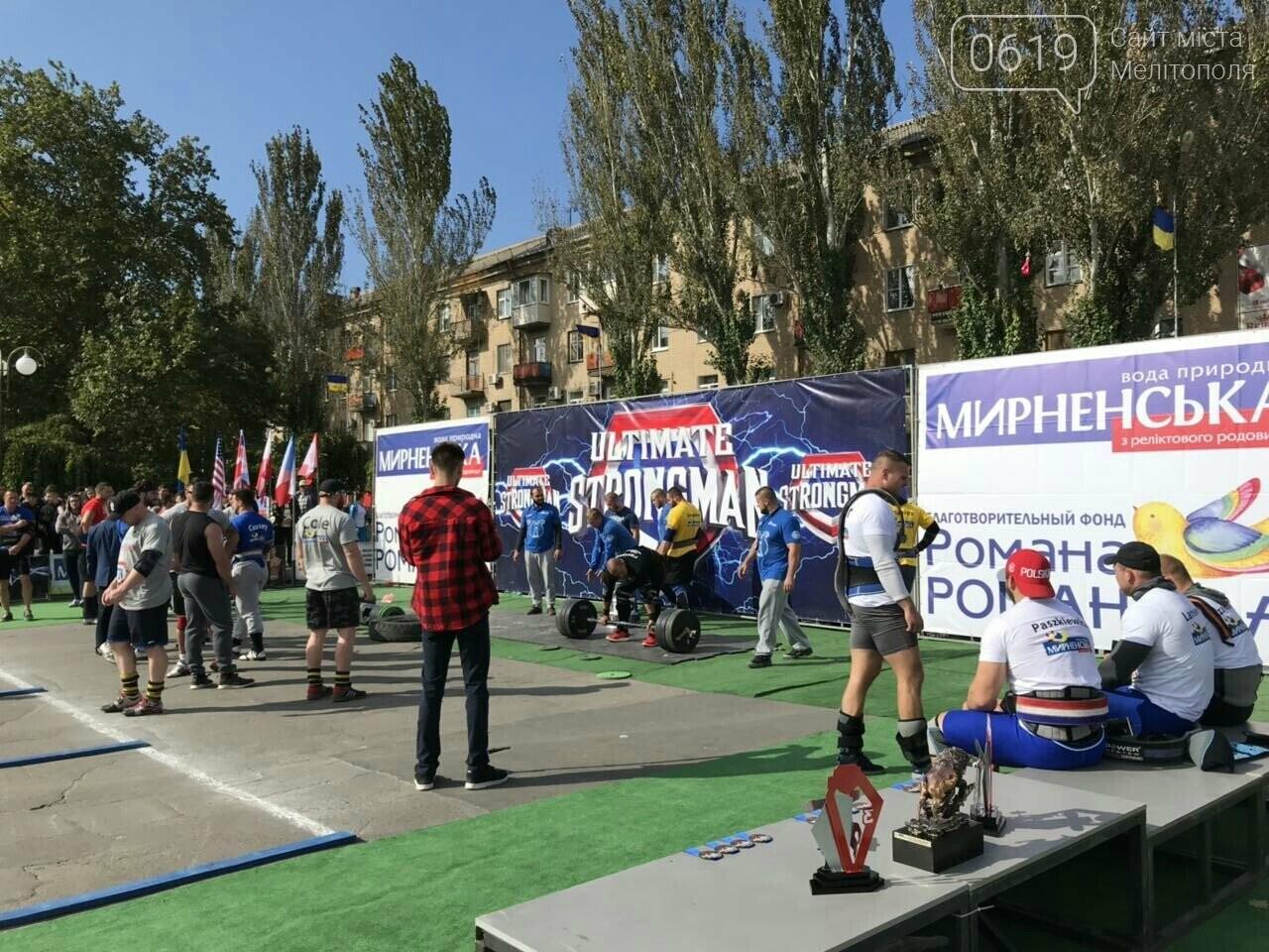 На главной площади Мелитополя начались зрелищные соревнования богатырей, фото-4