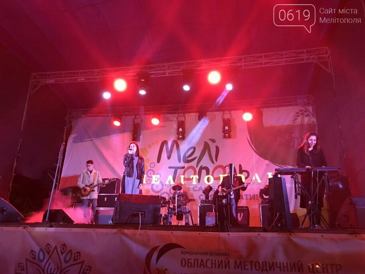 На площади Победы выступили мелитопольские музыканты, фото-2
