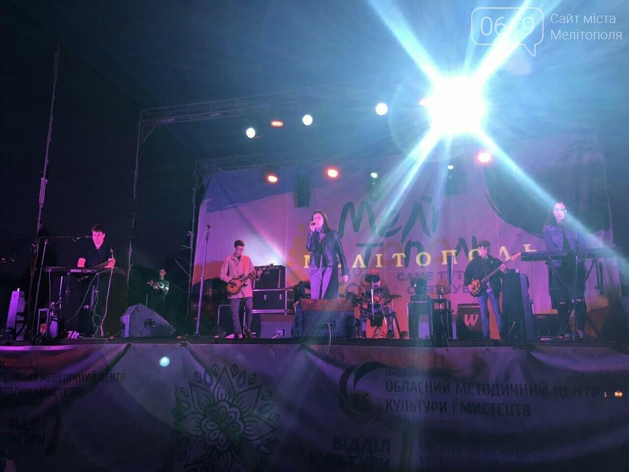 На площади Победы выступили мелитопольские музыканты, фото-4