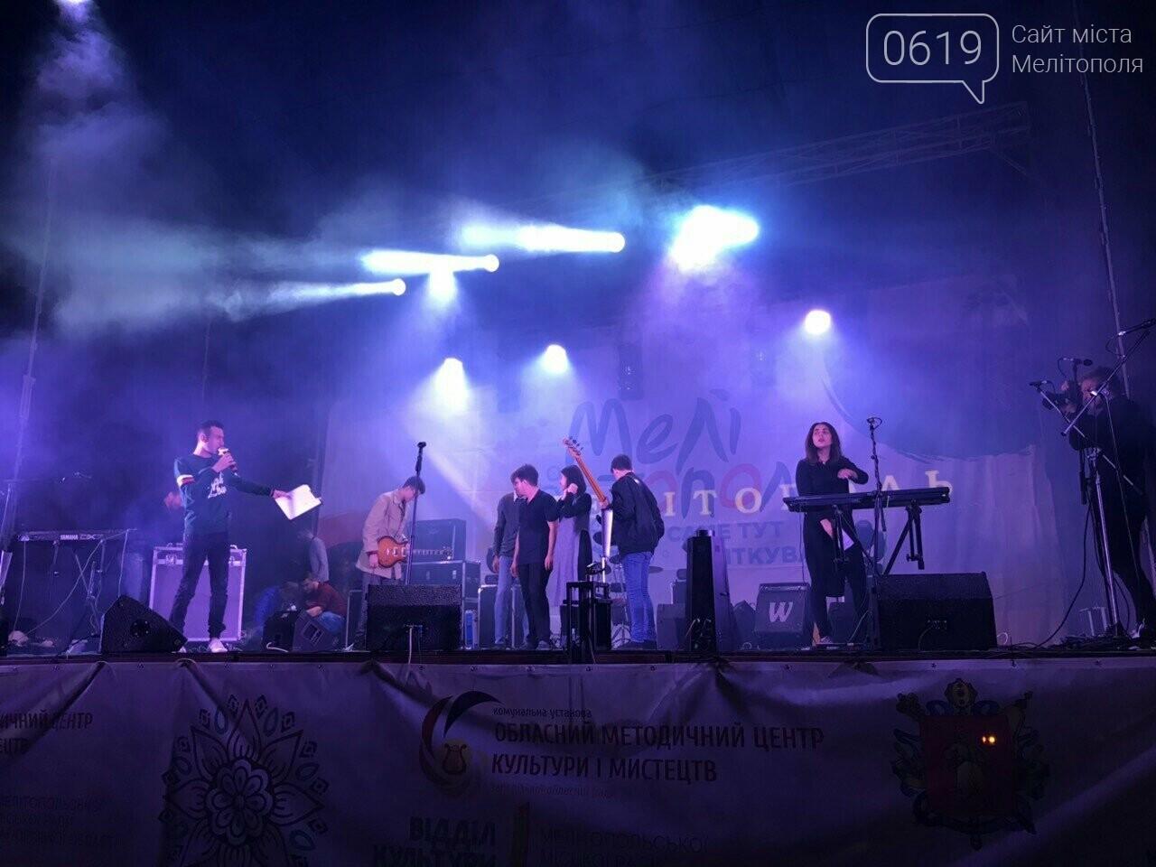 На площади Победы выступили мелитопольские музыканты, фото-5