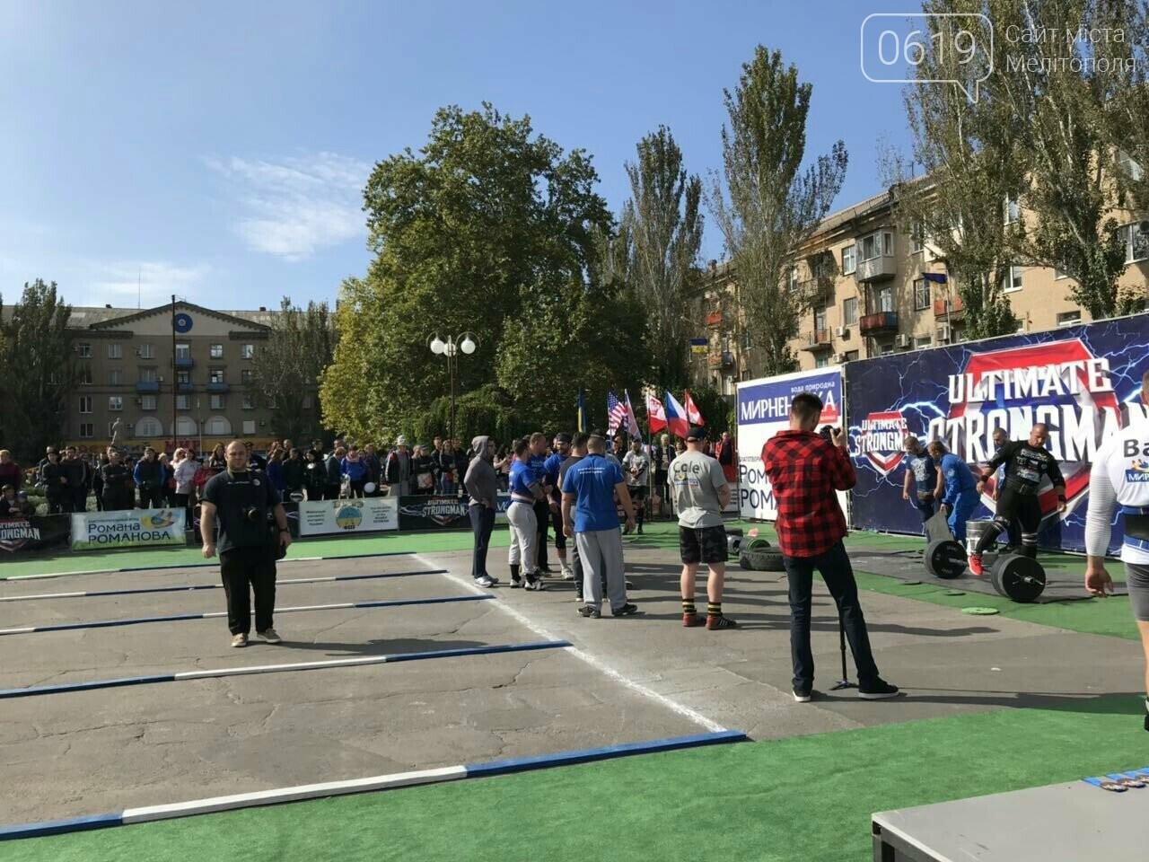 На главной площади Мелитополя начались зрелищные соревнования богатырей, фото-2