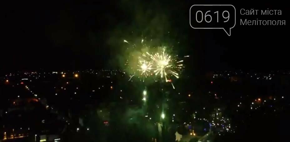 В Мелитополе День города отметили концертом и ярким фейерверком, фото-10