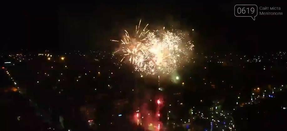 В Мелитополе День города отметили концертом и ярким фейерверком, фото-11