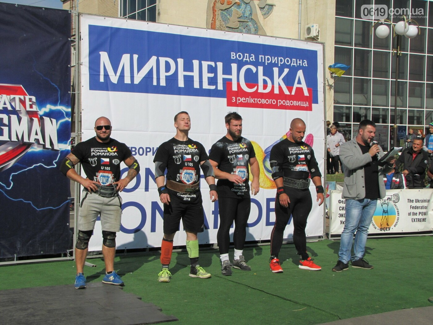 Сотые доли секунды отделили сборную Украины от победы на Чемпионате мира по силовому экстриму, фото-5