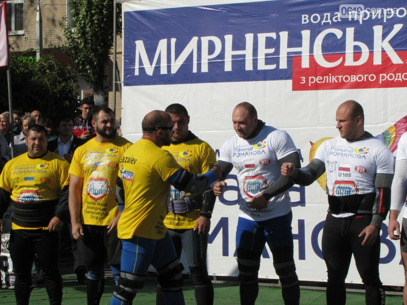 Сотые доли секунды отделили сборную Украины от победы на Чемпионате мира по силовому экстриму, фото-3