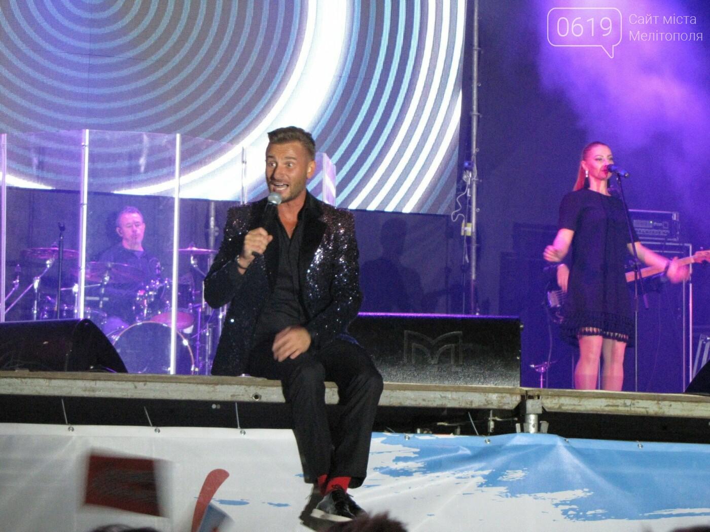 В Мелитополе День города отметили концертом и ярким фейерверком, фото-5