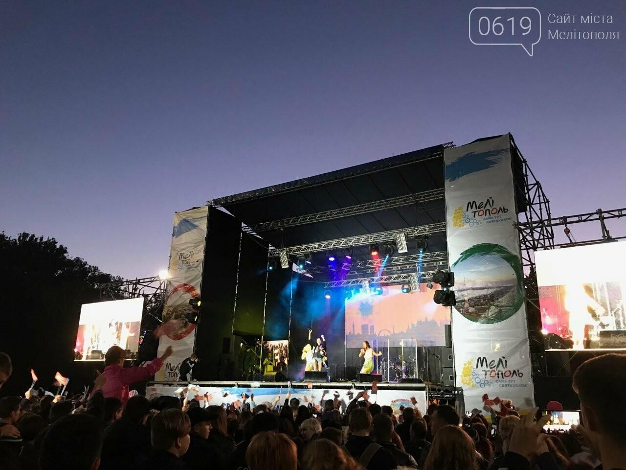 В Мелитополе День города отметили концертом и ярким фейерверком, фото-9