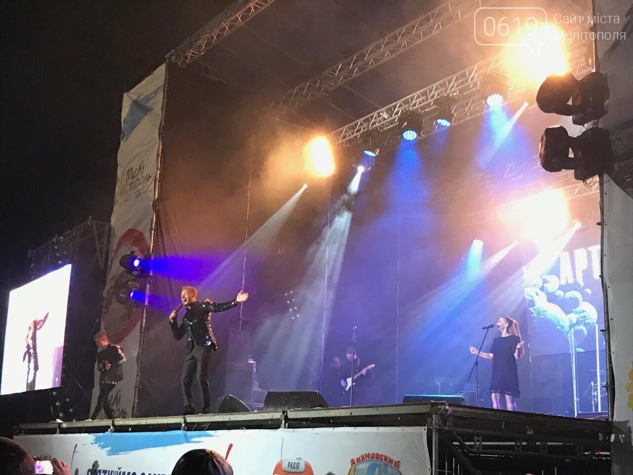 В Мелитополе День города отметили концертом и ярким фейерверком, фото-7