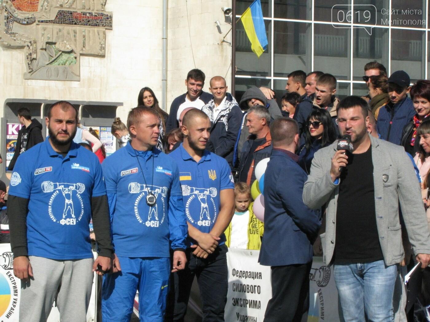 Сотые доли секунды отделили сборную Украины от победы на Чемпионате мира по силовому экстриму, фото-9
