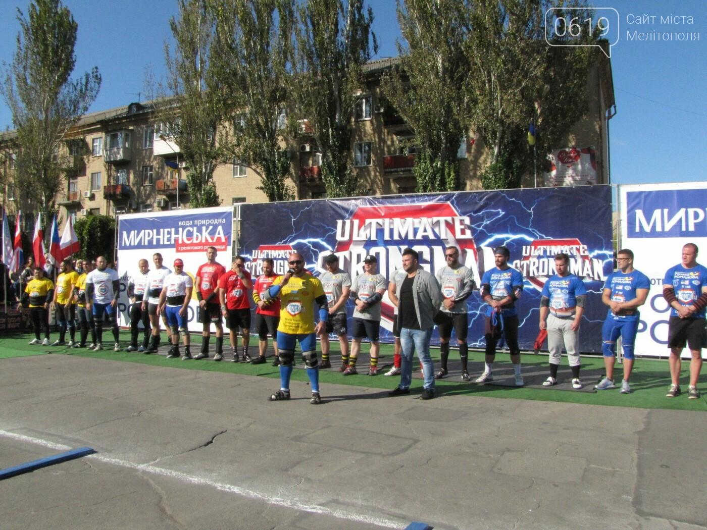 Сотые доли секунды отделили сборную Украины от победы на Чемпионате мира по силовому экстриму, фото-11