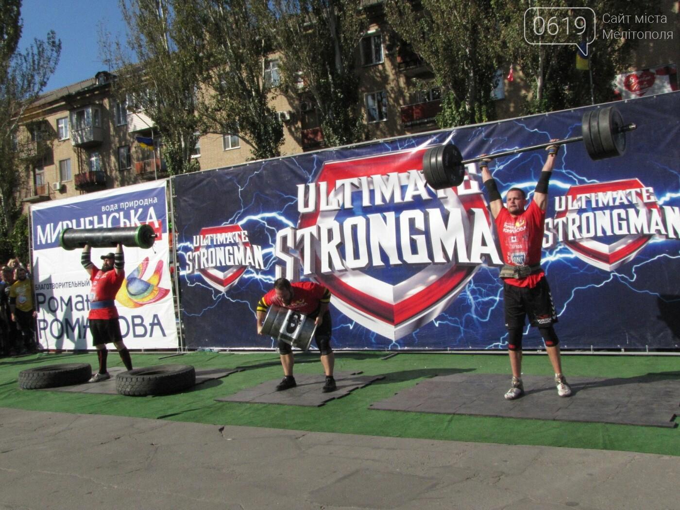 Сотые доли секунды отделили сборную Украины от победы на Чемпионате мира по силовому экстриму, фото-35